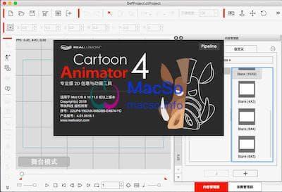 Cartoon Animator 界面