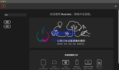 Adobe Illustrator界面